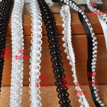 3 Yard/Lot 1-1.2cm white black white pearl clothing accessories collar flower diy handmade beading lace trim clothes lace fabric