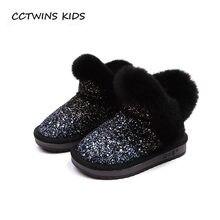 CCTWINS KIDS 2018 Winter Children Fashion Glitter Shoe Toddler Brand Mid  Calf Boot Baby Girl Warm 1ee439a3454e