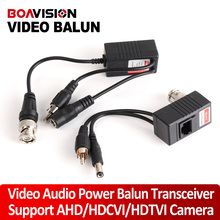 CCTV Camera Transceiver BNC UTP RJ45 Video Balun Video, Power Over CAT5/5E/6 Cable For HDCVI/HDTVI/AHD 720P Camera Up To 300m