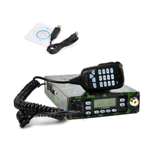 2017 New mobile Radio VHF/UHF 136-174/400-470MHz Ham Radio for Car Bus Taxi Mobile Transceiver car radio With USB Cable,software