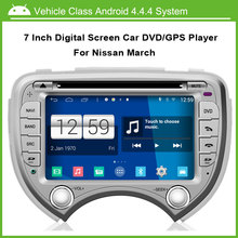 Android latest smart car machine operating system Car DVD Video Player For Nissan March,Speed 3G, enjoy the built-in WiFi(China)