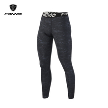 FANNAI Brand Clothing 2017 Apparel Male Compression Tights Pants Trousers Sweatpants In Stock Free shipping(China)