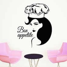 Kitchen Wall Decal Quotes Bon Appetit Interior Wall Stickers Chef Woman Pattern Home Decor Art Mural Fashion Design Decal SYY891