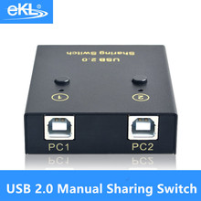 EKL 2 port USB 2.0 Hub Manual Sharing Switch 2 in 2 out Keyboard and mouse sharing switch Printer sharing for Compute