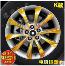 Luxurious Shiny Lightly Gold / Red / Silver / Icea Blue Rims / Wheels Stickers For Chevrolet Mondeo Z2CA494A(China)