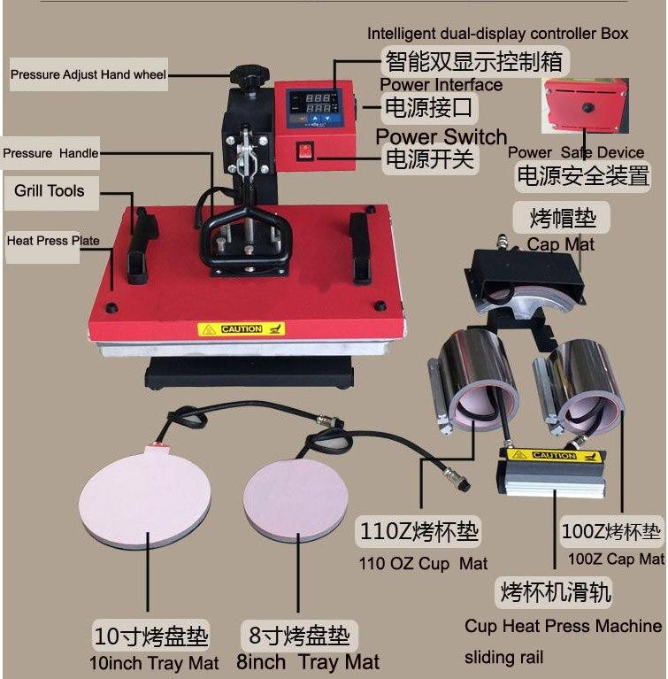 6 in 1 heat press printing machine (1)
