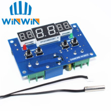 1pcs DC12V thermostat Intelligent digital thermostat temperature controller With NTC sensor W1401 led display(China)