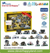 16 in 1 3d mini custom puzzle From the world of house meet global friends(China)