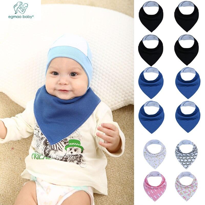 New Baby Bibs Lot Newborn Boy Bibs 3-absorbing Layer Kid Saliva Towels Cotton