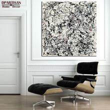 DPARTISAN jackson pollock abstract No2 big sizes print Giclee wall Art Abstract Canvas Prints picture No frame wall painting