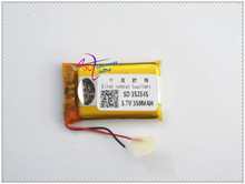 MP4 lithium polymer battery lithium battery manufacturers, wholesale 352545 350MAH