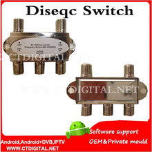 diseqc Wholesale 5pcs/lot High Quality 4x1 DiSEqC Switch 2.0 switch satellite tv tuner switch fta satellite receiver diseqc 4*1