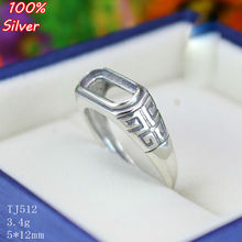 100% sterling silver 925 jewelry 5*12mm Adjustable Ring Tray Setting Square Stone Antique Silver Classical(China)