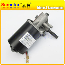 GW7085 40rpm DC 12V 600N*cm Low speed High Torque Worm Gear Reducer Electric Motor for Garage Windshield wiper grill BBQ motor