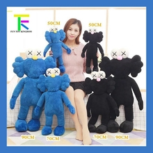 70cm 2017 Kaws Thailand Bangkok Exhibition Sesame Street Kaws BFF Plush Doll Toy Collections without retail box(China)
