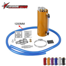 Aluminum Racing Engine Oil Catch Tank Can Turbo Reservoir Billet Round Whith Hose(China)