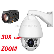 Buy 1080P CCTV PTZ IP camera speed dome 25fps 8 Array IR Day Night Vison Zoom 30X Lens CCTV Security Video Network Surveillance PTZ for $570.00 in AliExpress store