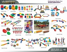 kindergarten plastic toys,playground park equipment,children sport equipment(China)