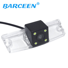 "Free Shipping 1090K Car Rear View Camera Wired CCD 1/3"" car parking camera for MG 5/MG 7 Pixels:728*582 night vision(China)"
