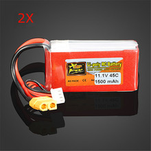 Best Deal 2PCS ZOP Power 11.1V 1500mAh 3S 45C Lipo Battery XT60 Plug For RC Model Camera Drone Accessories