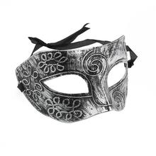 Dance Mask Costume Ball Mask Men Greek Roman Fighter Masquerade Face Mask For Fancy Dress Ball / Masked Ball(China)