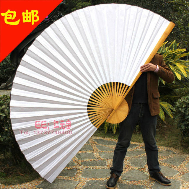 I Am Your Fans Free Shipping 1pc Blank Giant Asian Hanging Fan Big Size