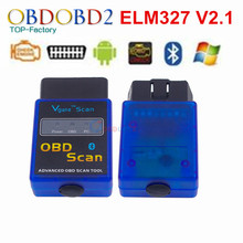 Latest Vgate ELM327 Bluetooth V2.1 OBD Scan Tool Mini ELM 327 OBDII OBD2 CAN-BUS Diagnostic Scanner For Android Torque Windows(China)