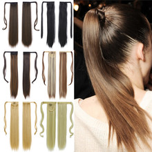 1PC Drawsring Ponytail Hair Extensions Ponytails Hairpiece Heat Resistance 60cm 24inch Natural Synthetic Pony Tail P001