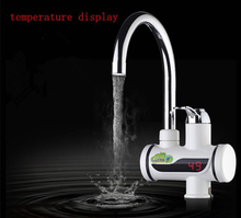 new Design 3sec Instant Tankless Electric Water Heater Faucet Instant Hot Water Tap Shower Hot And Cold Dual-Use 220v/3000w(China)
