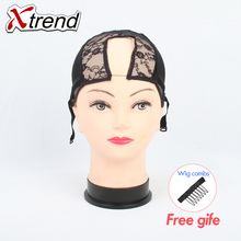 10PCS black# U Part Glueless Lace front wig caps for making wigs Adjustable Elastic Straps Weaving net Caps&hairnets&Easy cap