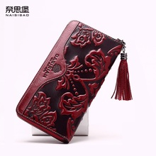NAISIBAO luxury genuine leather designer wallet women long wallets ladies brand purse vintage clutch chinese style High Quality