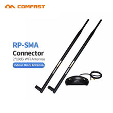Comfast CF-ANT2410DA 2.4 GHz 802.11b/g 2.4G 10DBI indoor WIRELESS WIFI ANTENNA BOOSTER WLAN RP-SMA For Modem Router PCI