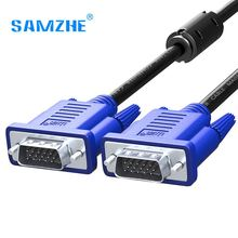 SAMZHE 1080P VGA Cable Male to Male 3+6 Pin VGA D-SUB able for HDTV Multimedia Display 1.5m 3m 5m 10m 15m 20m 30m(China)