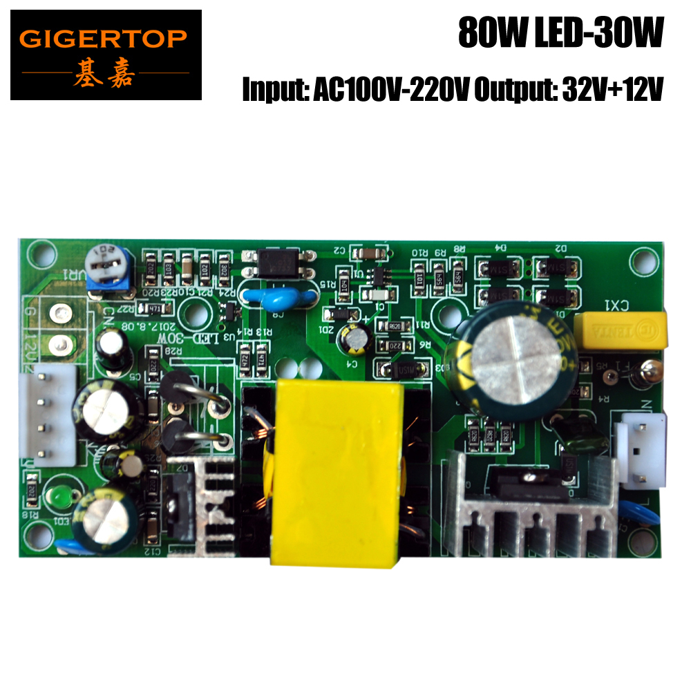 TIPTOP LED-30W 80W Power Supply for Small Led Moving Head Light for DJ Disco Party Home Show Birthday Party Wedding Stage Light<br>