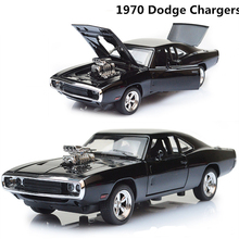 1:32 Alloy 1970 Dodge Chargers R/T Fast and Furious 7 Kids Toy Challenger Pull Back Sports Diecast Car Collection gift