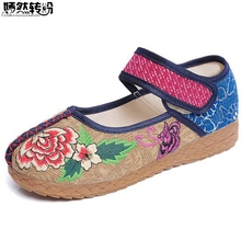 Vintage Women Shoes Thai Boho Cotton Linen Canvas Flats Cloth National Handmade Embroidered Woven Round Toe Soft Shoes Woman(China)