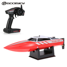 GoolSky Volantex Vector28 795-1 2.4GHz Brushed 30km/h High Speed Pool RTR RC Racing Boat(China)