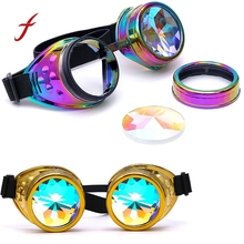 Hot Sale Mirror Flat Lense Women Kaleidoscope Colorful Glasses Rave Festival Party EDM Sunglasses Diffracted Lens Mirror Men(China)