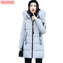 Buy YAGENZ Female White Coat Winter Jacket Women Cotton Coat Long section Large size Women clothing Keep warm Parkas Hooded Coat 645 for $26.96 in AliExpress store