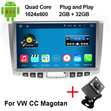 Quad Core Android 5.1.1 Car Stereo Head Unit for VW Magotan Passat B6 B7 CC 2012 2013 2014 2015 GPS Radio Stereo 4G