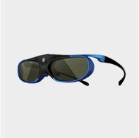 XGIMI ACTIVE 3d glasses