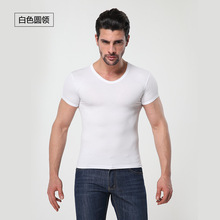 Man's MODAL Solid color underwear clothing close-fitting short sleeve Relax breathable strench O neck undershirts(China)