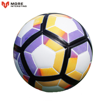 Free Shipping High Quality SMILEBOY Ball Soccer Ball Football TPU Granule Hand Stitching Balls Official Size 4 Great for Gifts(China)