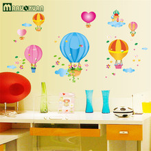 Nursery School Boys And Girls Bedroom Cartoon Stickers Three Generations Of Fairy Tale Balloon Can Remove Wall Stickers(China)