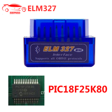 Super Mini ELM327 V1.5 Bluetooth With PIC1825K80 Chip OBD2 Diagnostic Tool Double Board Code ELM 327 OBD2 Scanner(China)