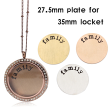 "Panpan 27.5mm plate 316L Stainless steel ""family"" plates for 35mm round locket(China)"