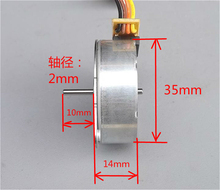 5V 35mm step 7.5 degree 2 phase 4 wire hybrid stepper motor Micro stepper Motor