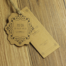 Customized garment label factory jeans custom kraft paper hang tags