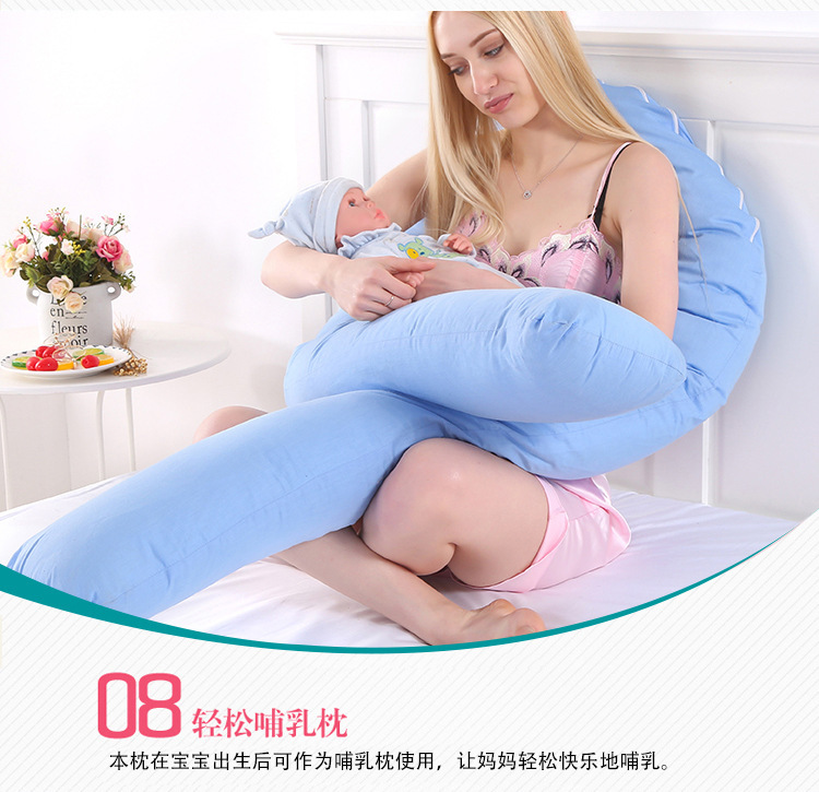 Solid Color Big Pregnancy Pillow For Pregnant Women Maternity U Shape Cotton Cover Belly Stomach Full Body Side Sleeping Pillow