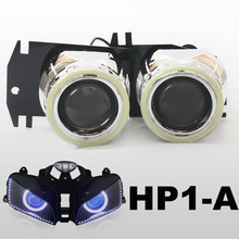 KT Headlight Fits for Honda CBR600RR 2003-2006 LED Angel Eyes Motorcycle HID Bi-xenon Projector Lens 2004 2005(China)